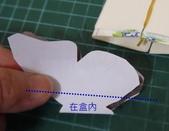 蝴蝶:bb07_1.jpg