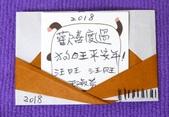 2018手工書教學:sf13.jpg