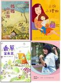 少年小說推薦:母愛小說.jpg