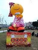 新竹竹北燈會 2009/02/07:DSCF1077.JPG