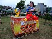 新竹竹北燈會 2009/02/07:DSCF1076.JPG