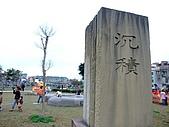 新竹竹北燈會 2009/02/07:DSCF1078.JPG