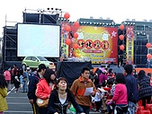 新竹竹北燈會 2009/02/07:DSCF1090.JPG