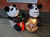 新竹竹北燈會 2009/02/07:DSCF1099.JPG