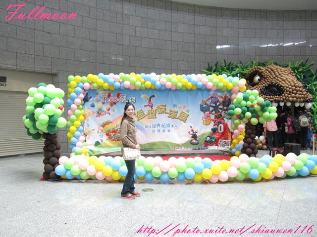 造型氣球展:造型氣球展 (4)