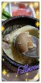 台南~鰻丼作料理:鰻魚蒸蛋