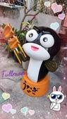台南~鰻丼作料理:吉祥物~鰻魚