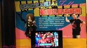 2016.06.23~07.17~新光三越~動漫玩具收藏展:動漫玩具收藏展 (4)