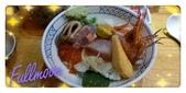 台南~鰻丼作料理:綜合海鮮丼