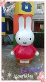 米菲兔60週年~(巨蛋站):新年裝米菲兔