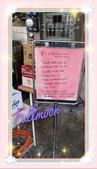 台南~鰻丼作料理:用餐規則