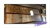 台南~鰻丼作料理:牆上的Menu&來訪藝人簽名