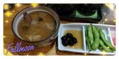 台南~鰻丼作料理:鰻魚湯