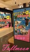 2016.06.23~07.17~新光三越~動漫玩具收藏展:動漫玩具收藏展 (3)