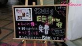 台灣咖哩:挑戰~巨無霸咖哩