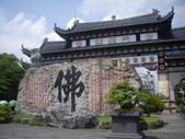 台南楠西玄空法寺、永興吊橋:IMGP6391.JPG