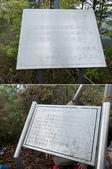 台中和平志良節山、平岩山:IMG_2716-17.JPG