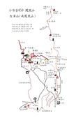 南投鹿谷南鳳凰山、天文台:鳳凰山-老尉子.JPG