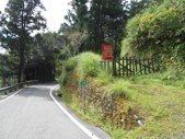 宜蘭大同旗山、婆羅山:DSCN4755.JPG