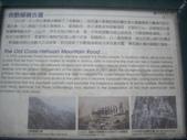 花蓮秀林錐麓古道:IMGP9087.JPG