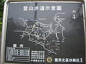 台中豐原中正公園登山步道、三崁頂健康步道:IMGP3476.JPG