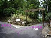 台中后里鳳凰山步道、觀音山步道:IMGP3806.JPG
