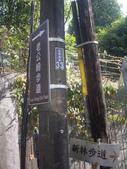 新北林口新林步道:IMGP7486.JPG