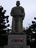 台中大甲鐵砧山:IMGP1310.JPG