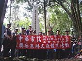 南投仁愛惠蓀林場、小出山:IMGP6677.JPG