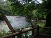宜蘭員山福山植物園:IMGP5517.JPG