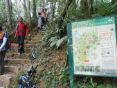 新竹尖石八五山古道、內鳥嘴山、北得拉曼步道:DSCN5042.JPG