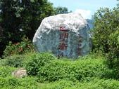 台東大武巴塱衛山:262212007_x.jpg