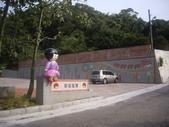 新竹寶山迴龍步道:IMGP7336B.JPG
