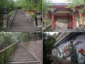 台北內湖鯉魚山、忠勇山、圓覺尖:IMGP7735-38.JPG