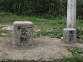 台北樹林大棟山:IMGP1220.JPG