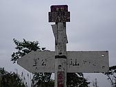 台北樹林大棟山:IMGP1221.JPG