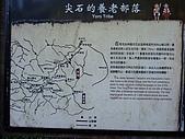 新竹尖石霞喀羅古道(養老段):IMGP1032.JPG