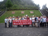 嘉義阿里山對高岳:IMGP0675.JPG