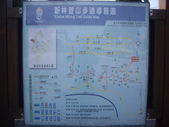 新北林口新林步道:IMGP7484.JPG