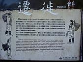 新竹尖石霞喀羅古道(養老段):IMGP1033.JPG