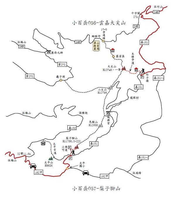 嘉義梅山二尖山、大尖山:056-057.jpg