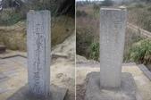 苗栗後龍崎頂、好望角步道:IMGP4692-95.JPG