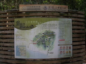 屏東牡丹里龍山步道、里龍山:IMGP5356.JPG
