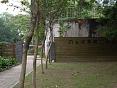 台中豐原中正公園登山步道、三崁頂健康步道:IMGP3478.JPG