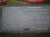 新竹芎林鹿寮坑桐花步道:IMGP3593.JPG