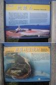 澎湖菊島自由行DAY3-南環:IMGP5940-41.JPG
