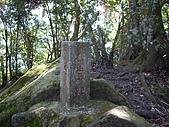 新竹關西赤柯山:IMGP0743.JPG