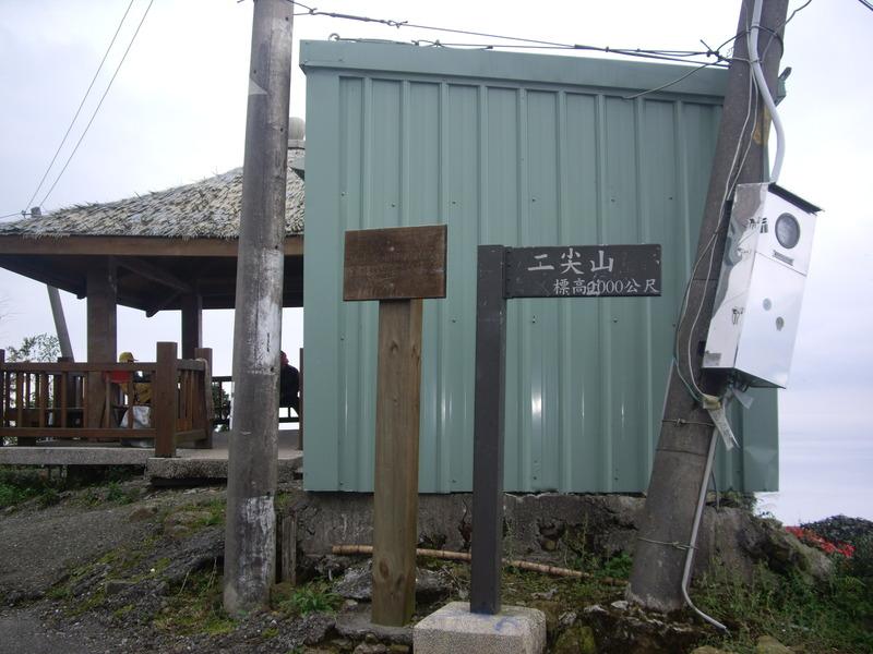嘉義梅山二尖山、大尖山:IMGP8654.JPG