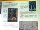 新竹竹東蕭如松藝術園區:相片0044.jpg