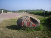 澎湖菊島自由行DAY3-南環:IMGP5936.JPG
